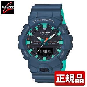 G-SHOCK Gショック CASIO カシオ GA-800CC-2AJF ネイビーブルー アナログ デジタル メンズ 腕時計 国内正規品 青 ブルー 緑 グリーン ウレタン tokeiten