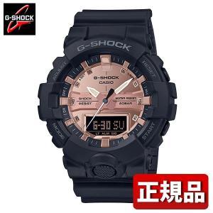 G-SHOCK Gショック CASIO カシオ GA-800MMC-1AJF ブラックアンドローズゴールド アナログ デジタル メンズ 腕時計 国内正規品 黒 ピンクゴールド ウレタン tokeiten