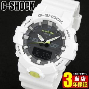 G-SHOCK Gショック CASIO カシオ アナデジ メンズ 腕時計 白 ホワイト 白系 グレー ライトグリーン ウレタン GA-800SC-7A 海外モデル レビュー3年保証|tokeiten