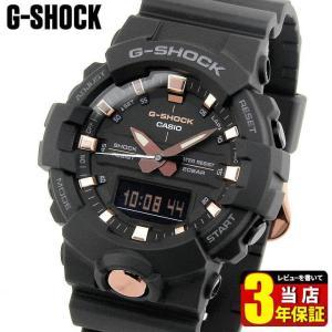 G-SHOCK Gショック CASIO カシオ GA-810B-1A4 BLACK&GOLD アナログ デジタル メンズ 腕時計 海外モデル 黒 ブラック ピンクゴールド  ローズゴールド tokeiten