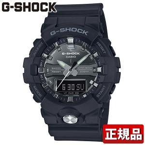 G-SHOCK Gショック CASIO カシオ GA-810MMA-1AJF Garishカラー アナログ デジタル メンズ 腕時計 国内正規品 黒 ブラック 銀 シルバー ウレタン tokeiten