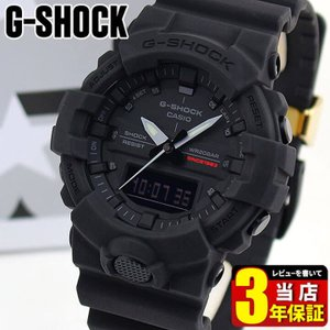 G-SHOCK Gショック カシオ GA-835A-1A 35周年記念モデル 限定 BIG BANG BLACK メンズ 腕時計 レビュー3年保証 海外モデル 黒 ブラック ウレタン|tokeiten
