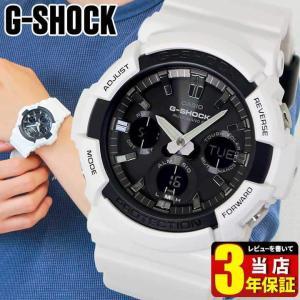 G-SHOCK Gショック CASIO カシオ タフソーラー 電波 GAW-100B-7A メンズ 腕時計 レビュー3年保証 海外モデル 黒 ブラック 白 ホワイト ウレタン|tokeiten