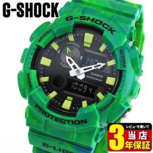 商品到着後レビュー3年保証 CASIO カシオ G-SHOCK ジーショック クオーツ 多機能 GAX-100MB-3A 海外モデル アナログ デジタル メンズ 腕時計 緑 グリーン 逆輸入|tokeiten