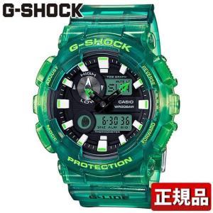CASIO カシオ G-SHOCK Gショック GAX-100MSA-3AJF G-LIDE Gライド 国内正規品 アナログ デジタル メンズ 腕時計 黒 ブラック 緑 グリーン ウレタン|tokeiten