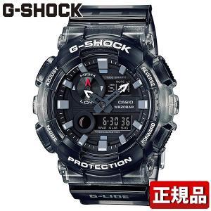 CASIO カシオ G-SHOCK Gショック 多機能 GAX-100MSB-1AJF 国内正規品 国内モデル アナログ デジタル メンズ 腕時計 黒 ブラック ウレタン バンド|tokeiten