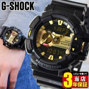 レビュー3年保証 CASIO カシオ G-SHOCK Gショック GBA-400-1A9 海外モデルアナログ デジタル メンズ 腕時計 ウォッチ 黒 ブラック 金 ゴールド|tokeiten