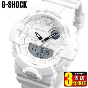 G-SHOCK Gショック CASIO カシオ GBA-800-7A G-SQUAD ジー・スクワッド アナログ デジタル メンズ 腕時計 海外モデル 白 ホワイト