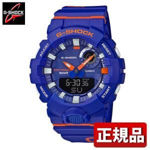 G-SHOCK Gショック CASIO カシオ GBA-800DG-2AJF G-SQUAD ジー・スクワッド アナログ デジタル メンズ 腕時計 国内正規品 青 ブルー オレンジ ウレタン tokeiten