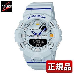 G-SHOCK Gショック CASIO カシオ GBA-800DG-7AJF G-SQUAD ジー・スクワッド アナログ デジタル メンズ 腕時計 国内正規品 白系 グレー ウレタン tokeiten