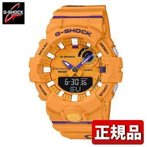 G-SHOCK Gショック CASIO カシオ GBA-800DG-9AJF G-SQUAD アナログ デジタル メンズ 腕時計 国内正規品 黄色 イエロー ウレタン tokeiten