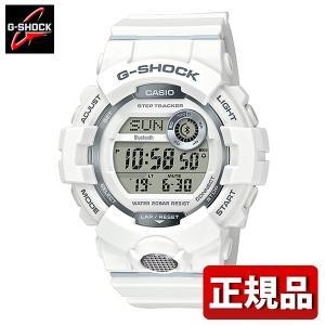 G-SHOCK Gショック CASIO カシオ GBD-800-7JF G-SQUAD ジー・スクワッド モバイルリンク機能 メンズ 腕時計 国内正規品 白 ホワイト ウレタン tokeiten