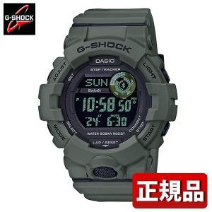 G-SHOCK Gショック CASIO カシオ GBD-800UC-3JF モバイルリンク機能 G-SQUAD デジタル メンズ 腕時計 国内正規品 黒 ブラック 緑 グリーン ウレタン tokeiten
