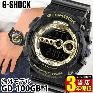 ポイント最大8倍 CASIO カシオ G-SHOCK Black×Gold Series 黒 金 Gショック ジーショック GD-100GB-1 限定 逆輸入|腕時計 メンズ アクセの加藤時計店