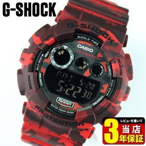 レビュー3年保証 G-SHOCK Gショック CASIO カシオ ジーショック 腕時計 メンズ GD-120CM-4 ミリタリー カモフラージュ 迷彩 海外モデル 赤 レッド 逆輸入|tokeiten