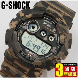 G-SHOCK Gショック CASIO カシオ メンズ 腕時計 時計カジュアル GD-120CM-5 ミリタリー カモフラージュシリーズ 迷彩 海外モデル 逆輸入|tokeiten