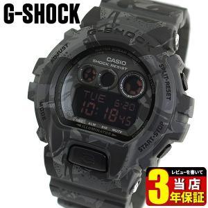 レビュー3年保証 CASIO カシオ G-SHOCK Gショック GD-X6900MC-1 海外モデル Camouflage Series デジタル メンズ 腕時計 ブラック 黒 レッド カモフラ 迷彩|tokeiten