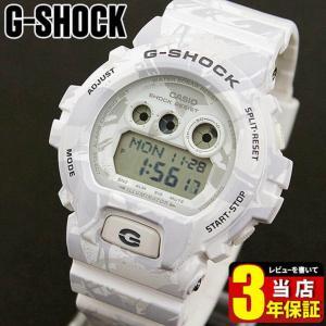 CASIO カシオ G-SHOCK Gショック ジーショック カモフラージュシリーズ GD-X6900MC-7 メンズ 腕時計 ホワイト 白 海外モデル 逆輸入|tokeiten