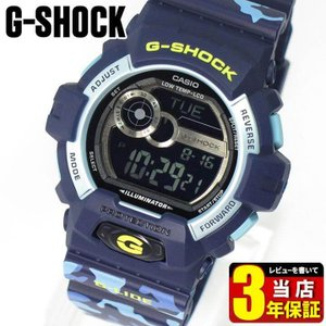 G-SHOCK Gショック CASIO カシオ ジーショック G-ショック G-LIDE G-ライド メンズ 腕時計 カモフラ 青 ブルー GLS-8900CM-2 逆輸入|tokeiten