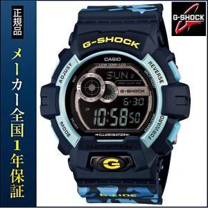 6f1b2255d6 CASIO カシオ G-SHOCK Gショック G-LIDE 腕時計 メンズ 青ブルー カモフラージュ迷彩 ...
