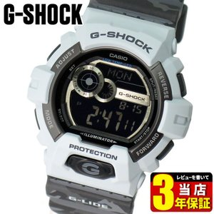 レビュー3年保証 G-SHOCK Gショック CASIO カシオ ジーショック G-LIDE G-ライド メンズ 腕時計 カモフラ グレーホワイト 白 灰色 GLS-8900CM-8|tokeiten