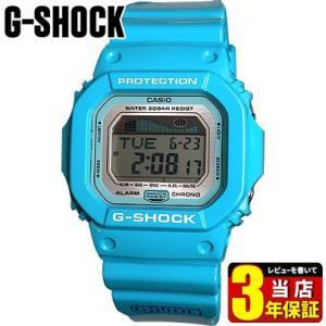 プレミア G-SHOCK Gショック ジーショック g-shock gショック Gライド sGLX-5600A-2 水色 G-LIDE G-SHOCK 腕時計|tokeiten