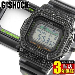 CASIO カシオ G-SHOCK GショックGLX-5600C-1本体とカスタムカバー付き 海外モデル G-LIDE デジタル 腕時計 メンズ 防水 ブラック グリーン 黒|tokeiten