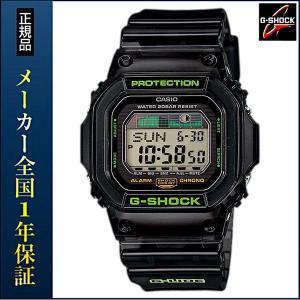 CASIO カシオ G-SHOCK Gショック G-LIDE G-ライド GLX-5600C-1JF ブラック 黒 メンズ 腕時計 クォーツ 国内正規品|tokeiten