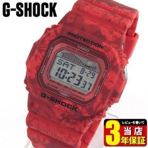 レビュー3年保証 G-SHOCK Gショック CASIO カシオ ジーショック G-LIDE Gライド GLX-5600F-4 メンズ レディース 腕時計 赤 レッド 海外モデル
