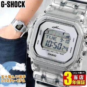 プレミア商品 BOX訳あり G-SHOCK Gショック CASIO カシオ GLX-5600KI-7 五十嵐カノア シグネチャーモデル メンズ 腕時計 海外モデル 銀 シルバー スケルトン|tokeiten