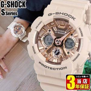 レビュー3年保証 CASIO カシオ G-SHOCK ジーショック クオーツ GMA-S120MF-4A 海外モデル アナログ メンズ レディース 腕時計 ピンク ウレタン バンド 逆輸入 tokeiten