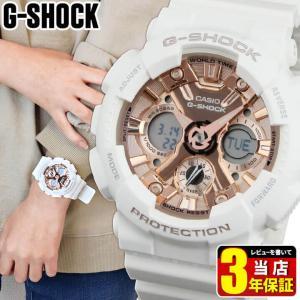 CASIO カシオ G-SHOCK ジーショック GMA-S120MF-7A2 アナログ デジタル メンズ レディース 腕時計 ホワイト ピンク ウレタン バンド|tokeiten
