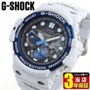 レビュー3年保証 カシオ G-SHOCK ジーショック GN-1000C-8A 海外モデル Gulfmaster ガルフマスター メンズ 腕時計 白系 グレー 青 ブルー アナログ|tokeiten