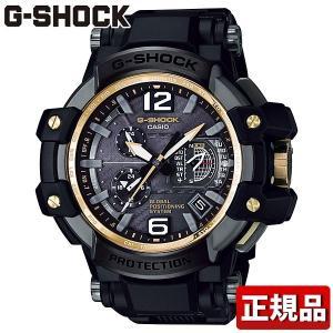 G-SHOCK Gショック CASIO カシオ スカイコック...