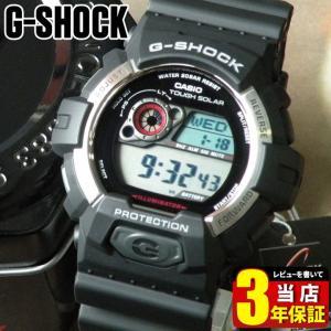 CASIO カシオ G-SHOCK Gショック GR-8900-1 ブラック 海外モデル スタンダードモデル タフソーラー メンズ 腕時計 tokeiten