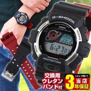 オリジナルバンド付き CASIO カシオ G-SHOCK Gショック GR-8900-1 ブラック 海外モデル スタンダードモデル タフソーラー メンズ 腕時計 tokeiten