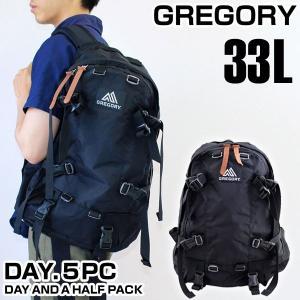 GREGORY グレゴリー DAY .5PC 651501041 海外モデル メンズ バッグ 鞄 ナイロン リュックサック デイパック 黒 ブラック 通勤 通学 大容量 tokeiten