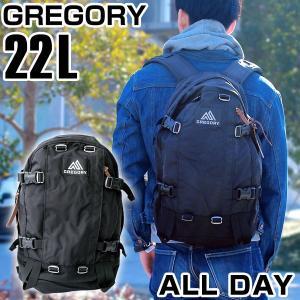 GREGORY グレゴリー ALL DAY 65190-1041 海外モデル メンズ バッグ 鞄 ナイロン リュック デイパック 黒 ブラック 651901041|tokeiten