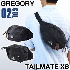 GREGORY グレゴリー TAILMATE XS テールメイト XS  65233-1041 65229-0440 メンズ レディース バッグ 鞄 ボディバッグ ウエストポーチ BLACK 黒 ブラック tokeiten