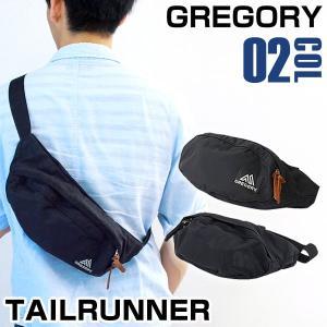 GREGORY グレゴリー TAILRUNNER テールランナー 65238 1041 海外モデル メンズ レディース バッグ ウエストポーチ ボディバッグ BLACK 黒 ブラック|tokeiten