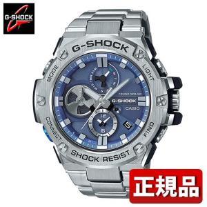 G-SHOCK Gショック CASIO カシオ タフソーラー GST-B100D-2AJF G-STEEL アナログ メンズ 腕時計 国内正規品 青 ブルー 銀 シルバー メタル|tokeiten