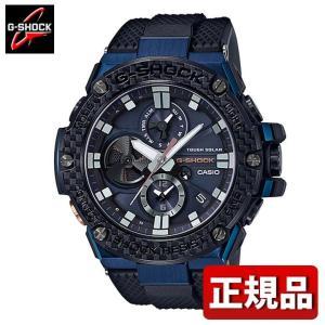 G-SHOCK Gショック CASIO カシオ タフソーラー GST-B100XB-2AJF モバイルリンク機能 G-STEEL アナログ メンズ 腕時計 国内正規品 青 ネイビー ウレタン tokeiten
