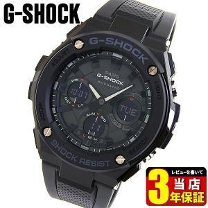 G-SHOCK Gショック G-STEEL Gスチール 電波 電波ソーラー タフソーラー アナデジ メンズ 腕時計 黒 ブラック ウレタン GST-W100G-1B 海外モデル|tokeiten