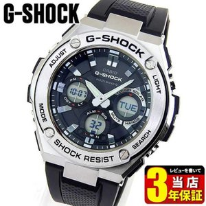 G-SHOCK Gショック G-STEEL Gスチール タフ...