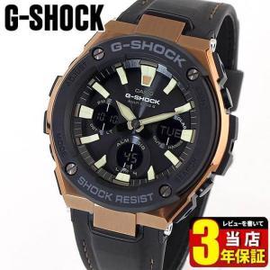 レビュー3年保証 カシオ G-SHOCK ジーショック 電波ソーラー GST-W120L-1A 海外モデル G-STEEL Gスチール メンズ 腕時計 レザー|tokeiten