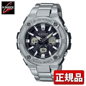 G-SHOCK Gショック CASIO カシオ タフソーラー GST-W330D-1AJF G-STEEL アナログ デジタル メンズ 腕時計 国内正規品 黒 ブラック 銀 シルバー メタル|tokeiten