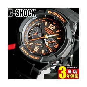 レビュー3年保証 G-SHOCK Gショック スカイコックピット ジーショック g-shock 電波ソーラー gショック GW-3000B-1|tokeiten