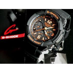 レビュー3年保証 G-SHOCK Gショック スカイコックピット ジーショック g-shock 電波ソーラー gショック GW-3000B-1|tokeiten|02