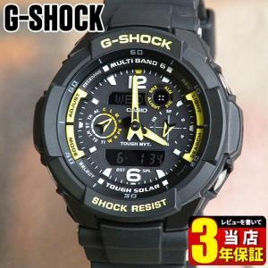 G-SHOCK SKY COCKPIT Gショック スカイコックピット電波ソーラー gショック GW-3500B-1A メンズ ブラック 黒 アナログ アナデジ 腕時計 逆輸入|tokeiten