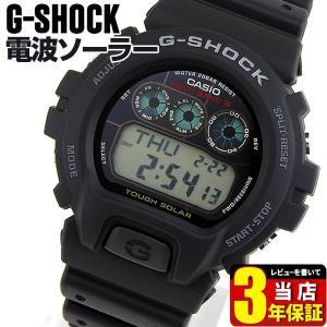 ジーショック G-SHOCK CASIO カシオ Gショック 電波 ソーラー 海外モデル   蛍光灯...